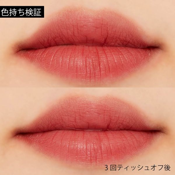 ミステリアスに色づく唇 I'M MEME(アイムミミ)のミステリーブラーティントをご紹介に関する画像20
