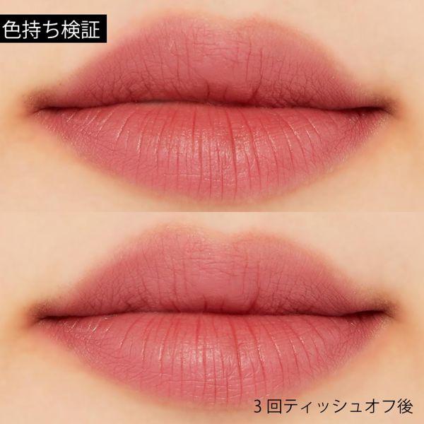 ミステリアスに色づく唇 I'M MEME(アイムミミ)のミステリーブラーティントをご紹介に関する画像28