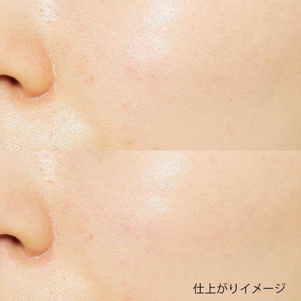 CEZANNE(セザンヌ)『皮脂テカリ防止下地 保湿タイプ オレンジベージュ』の使用感をレポ!に関する画像7