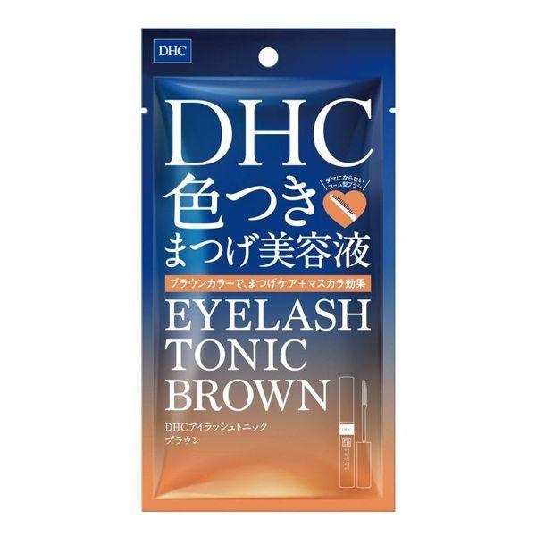 ブラウンカラーでまつ毛をケアするDHC(ディーエイチシー)『アイラッシュトニック ブラウン』をご紹介に関する画像1