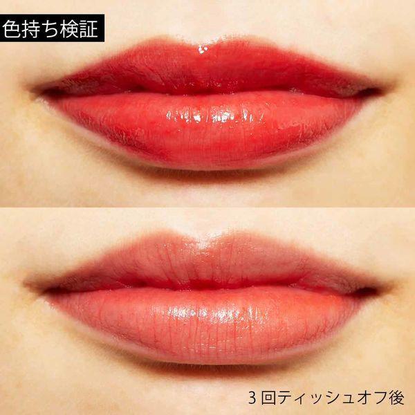 果実の潤いを唇にプラス♡ lilybyred『ブラッディライアーコーティングティント #04 シニカルなユスラウメのふり』をご紹介に関する画像16
