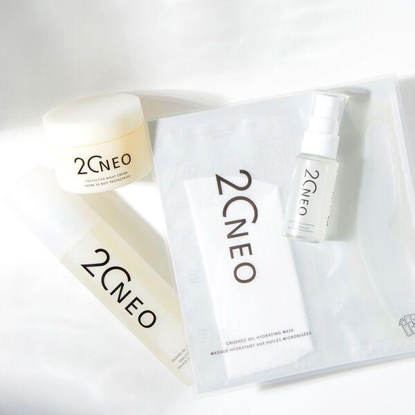 夜の肌ケアに!20NEO(二ーゼロネオ)『プロテクティブナイトクリーム』の使用感をレポに関する画像1