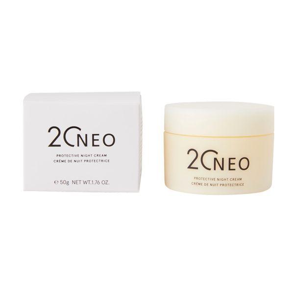 夜の肌ケアに!20NEO(二ーゼロネオ)『プロテクティブナイトクリーム』の使用感をレポに関する画像4