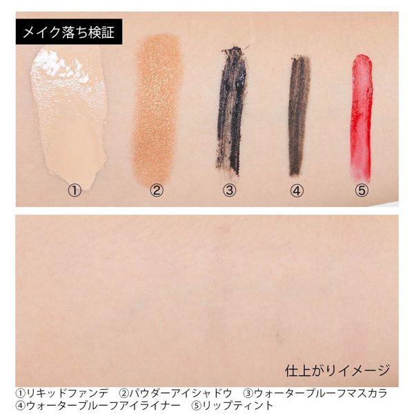 毛穴汚れをジェリーで除去! suisai(スイサイ)『スイサイ ビューティクリア ジェリークレンジング』の使用感をレポに関する画像12