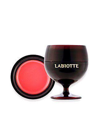 ワイングラス型パッケージのラビオッテ『シャトー ラビオッテ ワイン リップ バーム 02 ロゼワイン』をご紹介に関する画像1