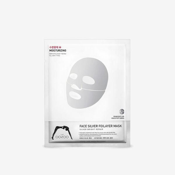 輝く光彩肌に仕上がるTHE OOZOO(ザウジュ)『フェイスシルバーフォイレイヤーマスク』の使用感をレポに関する画像1
