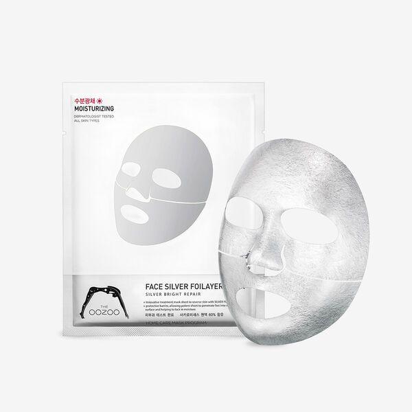 輝く光彩肌に仕上がるTHE OOZOO(ザウジュ)『フェイスシルバーフォイレイヤーマスク』の使用感をレポに関する画像3