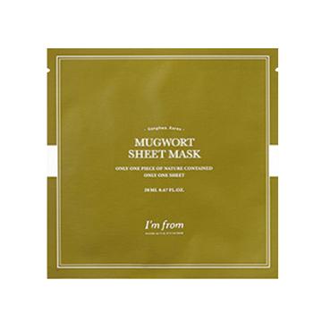 ヨモギエキス配合のI'm from(アイムフロム)『マグワートシートマスク』の使用感をレポに関する画像1
