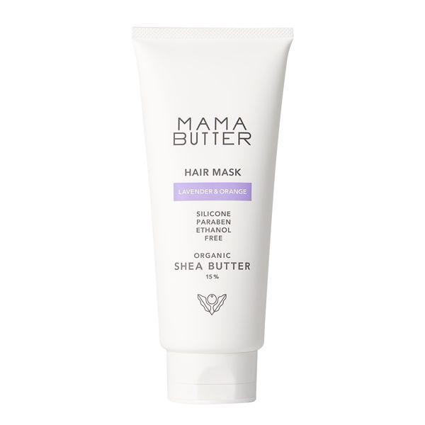 MAMA BUTTER (ママバター)『ヘアマスク ラベンダー&オレンジの香り』の使用感をレポ!に関する画像4