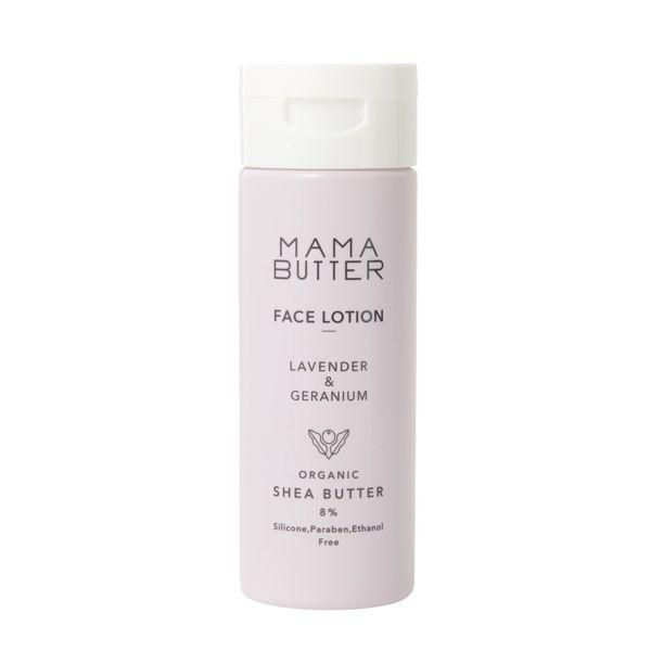 洗顔後にこれ1本! MAMA BUTTER(ママバター)『フェイスローション ラベンダー&ゼラニウムの香り』のご紹介に関する画像4
