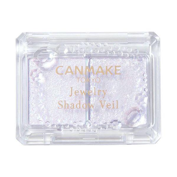 CANMAKE(キャンメイク)『ジュエリーシャドウペール 05 ドリーミーパープル』の使用感をレポ!に関する画像4