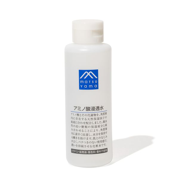 M-mark seriesのやさしくうるおうアミノ酸浸透水をご紹介 に関する画像1