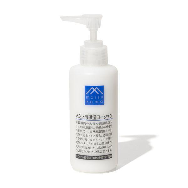 M-mark『アミノ酸保湿ローション』の使用感をレポに関する画像1