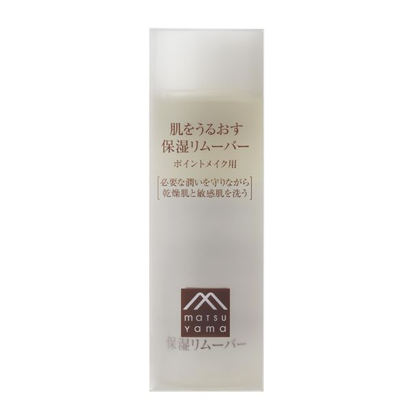 乾燥を防いでポイントオフ! 松山油脂の肌をうるおす保湿スキンケア『保湿リムーバー』をレポに関する画像1