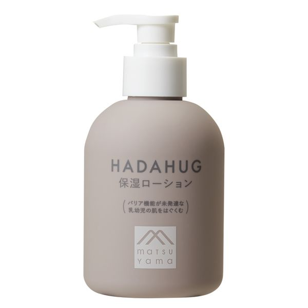 はだはぐ『HADAHUG(はだはぐ)保湿ローション』をご紹介に関する画像1