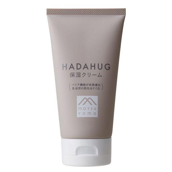 乳幼児の肌を乾燥から守るHADAHUG『保湿クリーム』をご紹介に関する画像1