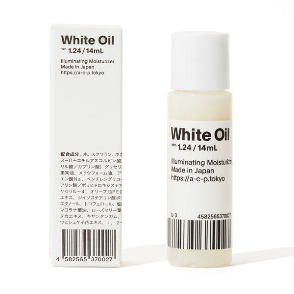 化粧水後はこれ1本で完結!! AGILE COSMETICS PROJECTの白いオイルでもちもち肌へ♡に関する画像1