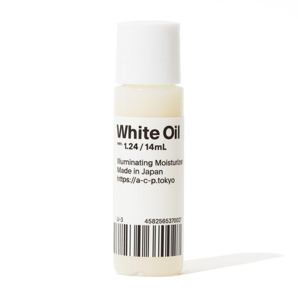 化粧水後はこれ1本で完結!! AGILE COSMETICS PROJECTの白いオイルでもちもち肌へ♡に関する画像6