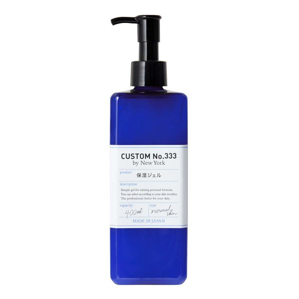 ブルーのボトルが目を引くカスタムナンバー333(トリプルスリー) 『保湿ジェル』をご紹介に関する画像9