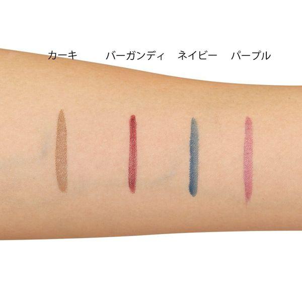 定番カラーから珍しいカラーまで揃ってる UZU BY FLOWFUSHI(ウズバイフローフシ)『アイオープニングライナー カーキ』の使用感レポ!に関する画像17