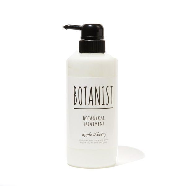 パサつきやすい髪質の方に! BOTANIST(ボタニスト)『ボタニカルトリートメント モイスト』の使用感をレポに関する画像1