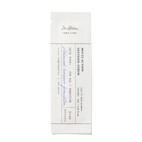 肌にたっぷりのうるおいをチャージ! 小包装タイプで使いやすいDr.Althea『マルチ アクション インフュージョン セラム 』に関する画像12