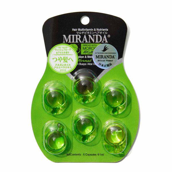 さらさらヘアになりたい方必見! ミランダのヘアオイルをご紹介に関する画像4
