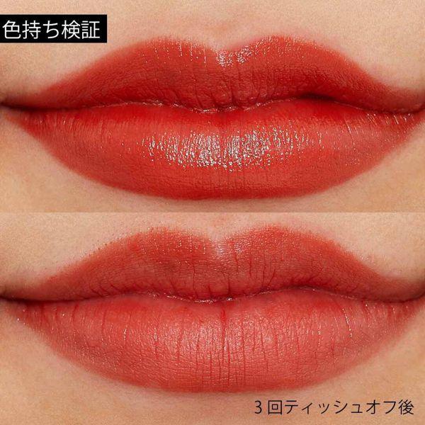 話題のちふれ『口紅 473 オレンジ系』の使用感をレポ!に関する画像8