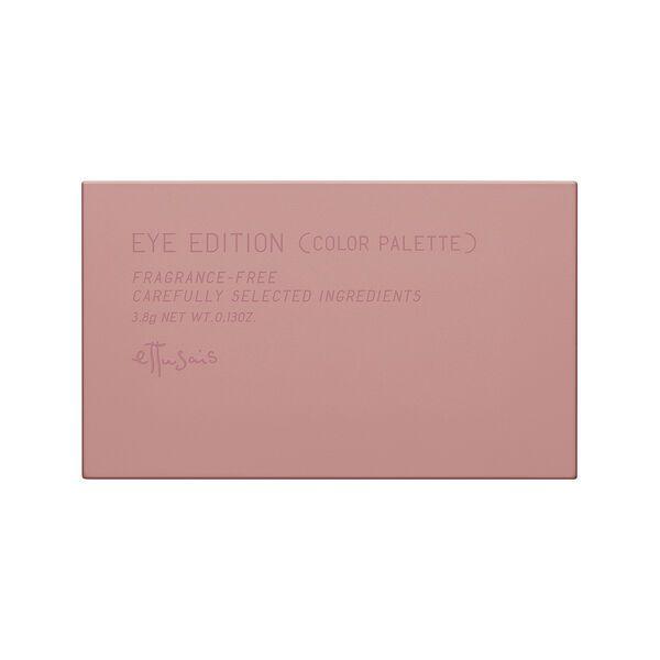 エテュセ『アイエディション(カラーパレット) 02 ピンクブラウン』の使用感をレポに関する画像20