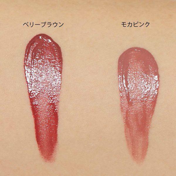ほんのり透け感がかわいい♡ ミゼルエディのマットリップ『06 ベリーブラウン』をご紹介に関する画像13