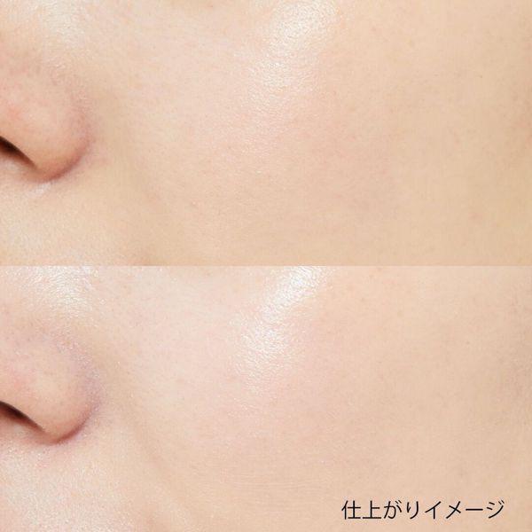 CEZANNE(セザンヌ)『UVウルトラフィットベースEX 02 ピーチピンク』の使用感をレポに関する画像7