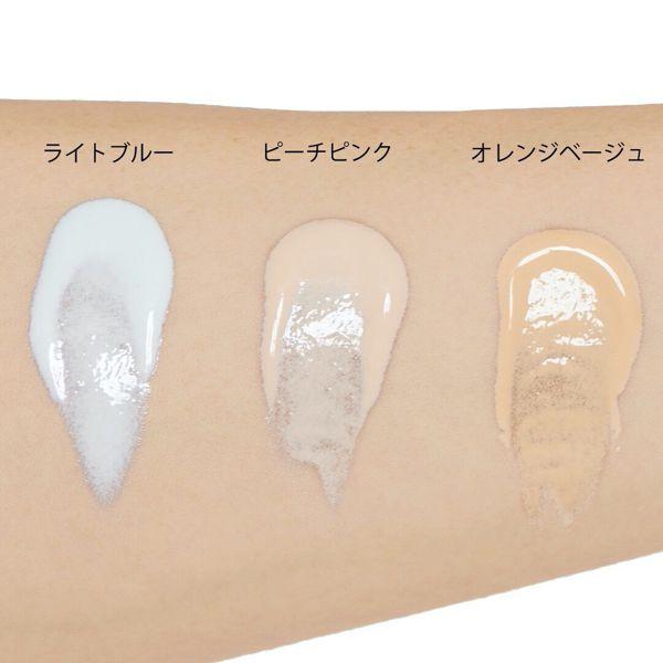 CEZANNE(セザンヌ)『UVウルトラフィットベースEX 02 ピーチピンク』の使用感をレポに関する画像14
