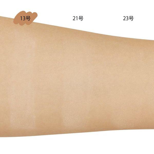 陶器肌を目指す方必見! 『ブラーパウダーパクト #13号』をご紹介に関する画像13