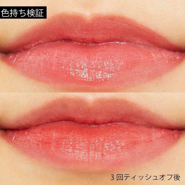 待望の新色♡ リカフロッシュ『ジューシーリブティント 05 ピーチスキン』をレポ!に関する画像7