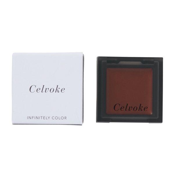 Celvoke(セルヴォーク)『インフィニトリー カラー 02 マンダリン』で叶えるおしゃれ顔♡に関する画像4