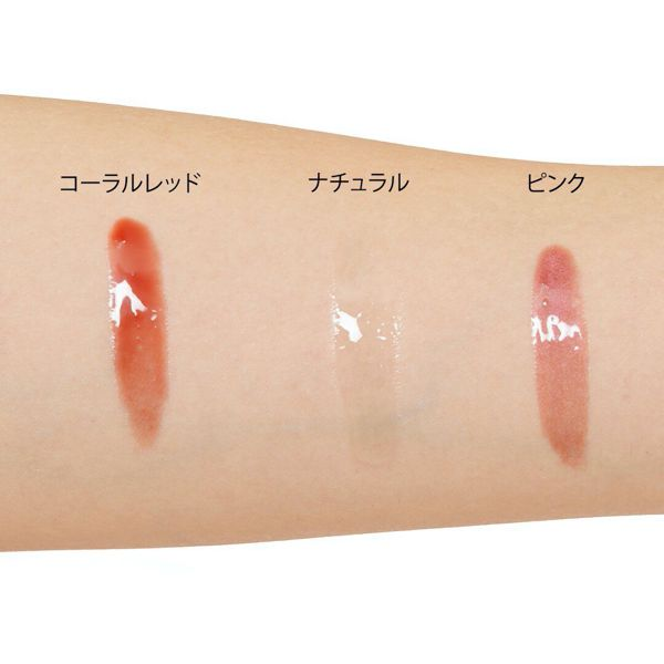 Melvita(メルヴィータ)『リップオイル ピンク』の使用感をレポに関する画像16