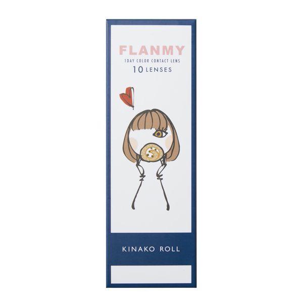 FLANMY(フランミー)『フランミー ワンデー 10枚/箱 (度なし) きなこロール』をレポに関する画像1