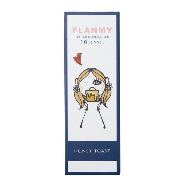 FLANMY(フランミー)『フランミー ワンデー ハニートースト』をご紹介に関する画像1