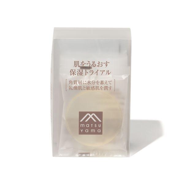 肌をうるおす保湿スキンケア『肌をうるおす保湿トライアル』の使用感をレポに関する画像1