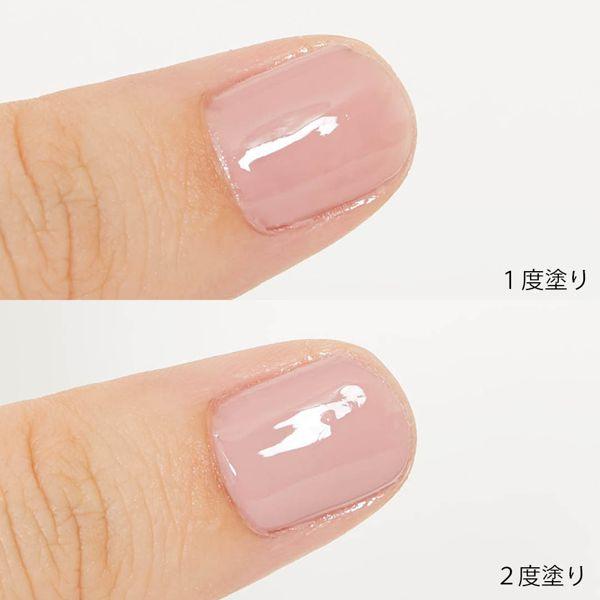 絶妙なくすみピンクが大人っぽいSQUSE ME(スキューズミー)『グロッシーコート モーヴピンク』の使用感をレポに関する画像10