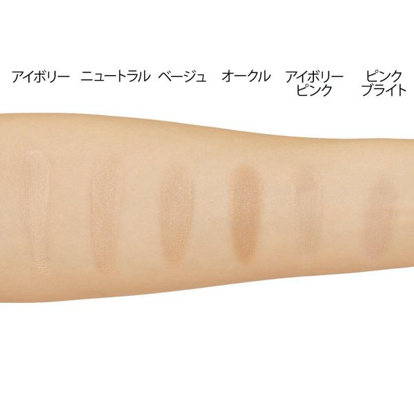 MiMC『ミネラルクリーミーファンデーション 205 ピンクブライト(リフィル)』の使用感をレポに関する画像20