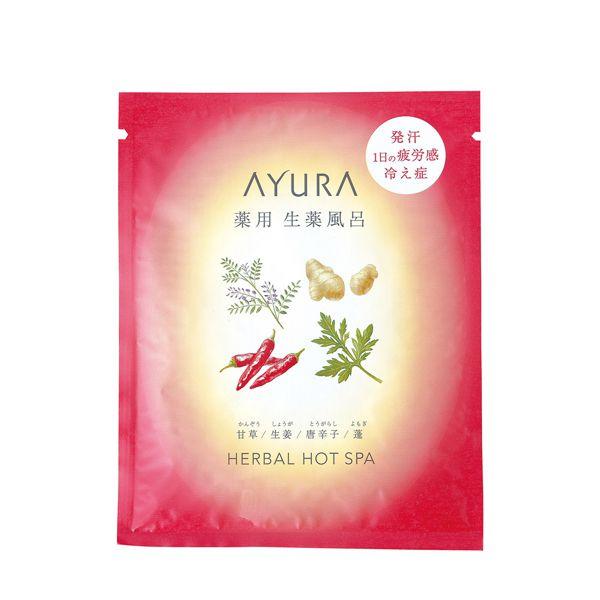 AYURA(アユーラ)『薬用ハーバルホットスパ』*1の使用感をレポ!に関する画像4