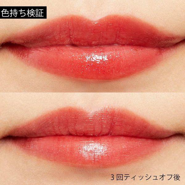 アピュー『ジューシーパン スパークリングティント RD01 いちころライチ』の使用感をレポに関する画像10
