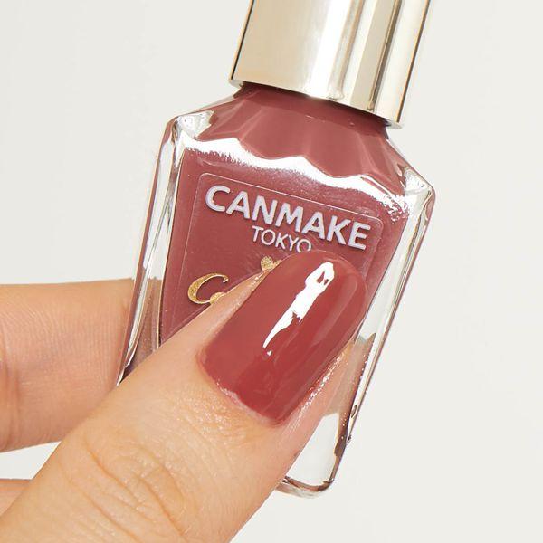 CANMAKE(キャンメイク)『カラフルネイルズ N43 ラズベリーガナッシュ』の使用感をレポに関する画像4