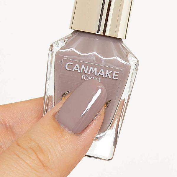 CANMAKE(キャンメイク)『カラフルネイルズ N44 シックグレー』の使用感をレポに関する画像4