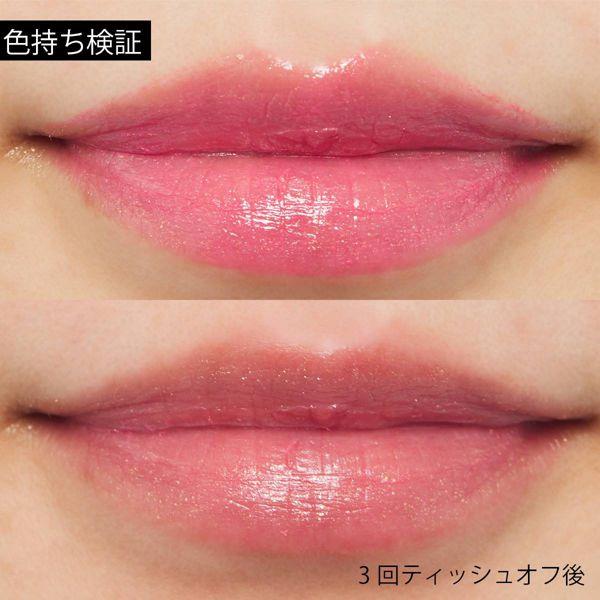 OSAJI(オサジ)『ニュアンスリップスティック 03 Kanojo〈彼女〉』をご紹介に関する画像11