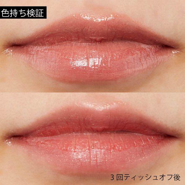 OSAJI(オサジ)『ニュアンスリップスティック 05 Kokorozashi〈志〉』の使用感をレポ!に関する画像12