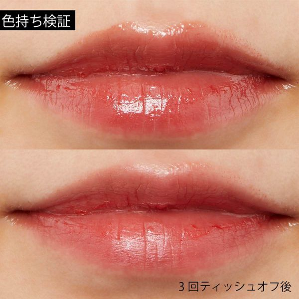 OSAJI(オサジ)『ニュアンスリップスティック11Serifu〈台詞〉』の使用感をレポ!に関する画像13