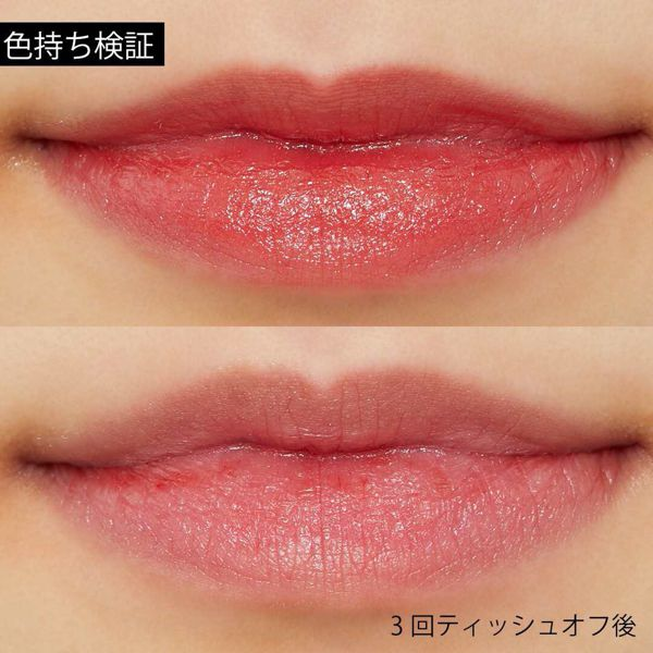 CHIFURE(ちふれ)『リップスティック Y 545 レッド系』をレポ!に関する画像11