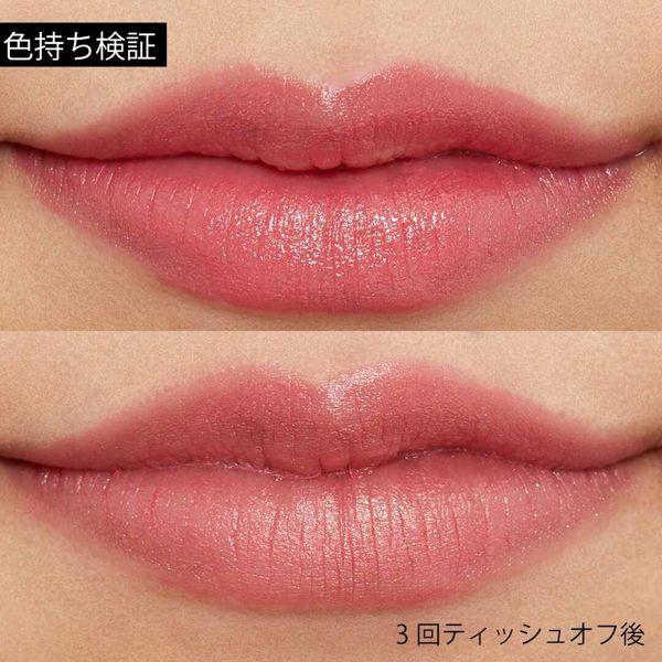 人気のちふれ『口紅 136 ピンク系パール』をご紹介!に関する画像8